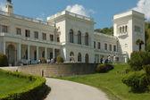 Livadia palace, Crimea, Ukraine. — Stock Photo