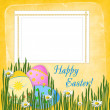 Royalty-Free Stock Photo: Easter сard for the holiday  with egg