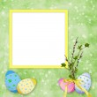 Easter card for the holiday with egg — Stock Photo #2234257