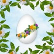 Stock Photo: Easter card for holiday with egg