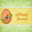 Easter card for the holiday with egg — Stock Photo #2694247