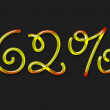 Autumn percentage symbol — Stock Photo