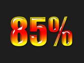 Símbolo de porcentaje caliente — Foto de Stock