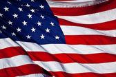 Oss flagga — Stockfoto