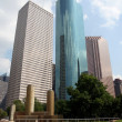 downtown houston texas — Stock Photo
