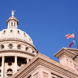 State Capitol Building — Stock Photo