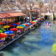 San Antonio Riverwalk - Stock Photo