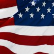 American Flag — Stock Photo #1388403