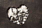 Armored heart — Stock Photo