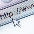 Stock Photo: Internet address