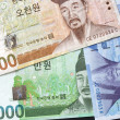 Korean currency — Stock Photo
