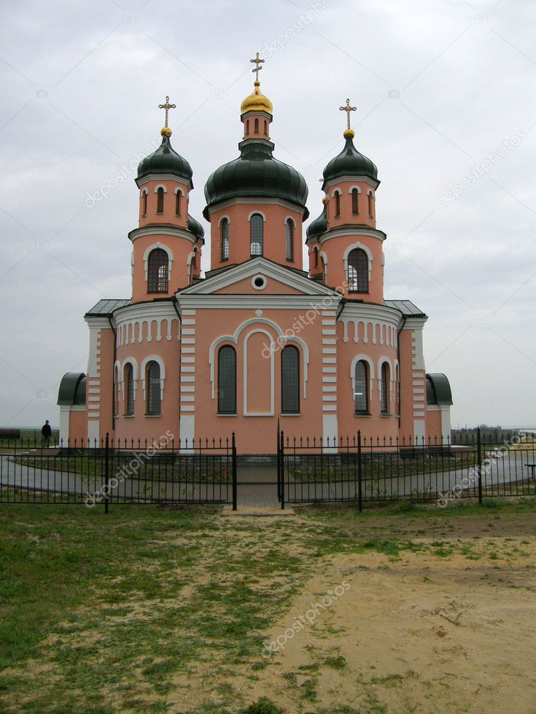 Building of Christian orthodox church  Stock Photo #1311088