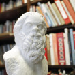 Statue of Socrates — Stock Photo