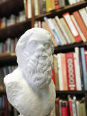Statue of Socrates — Stock Photo