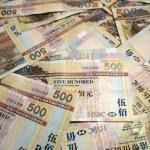 Hong Kong Cash — Stock Photo #1496201