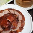 Stock Photo: Sliced Peking Duck
