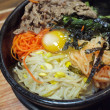 Stock Photo: Korestyle hot stone pot rice