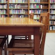 Stock Photo: Corner in school library