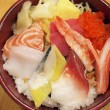 Royalty-Free Stock Photo: Japanese style sashimi rice bowl