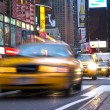 Royalty-Free Stock Photo: Times Square in New York