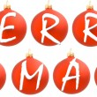 Royalty-Free Stock Photo: Merry Xmas