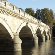 Foto Stock: Serpentine Bridge
