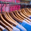 Clothes Rail — Stock Photo #1515435
