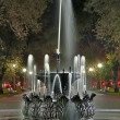 Old fountain — Stock Photo