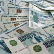 One thousand roubles - Stock Photo