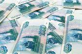 1 mil rusos — Foto de Stock