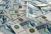 Jeden tisíc rublů — Stock fotografie