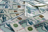 One thousand roubles — Stock Photo