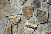 Стены абстрактный фон — Стоковое фото