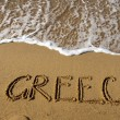 Inscription on the sand  - Greece. — Stockfoto
