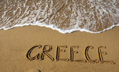 Inscription on the sand - Greece. — Stock Photo