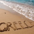 Greece - the inscription on the sand - Stock Photo