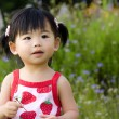 Asian child — Stock Photo