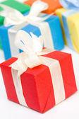 Dárkové krabičky — Stock fotografie