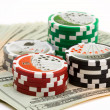 Stock Photo: Poker chips and money