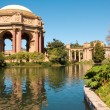 Palace of Fine Arts — Stockfoto