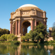Palace of Fine Arts — Stock Photo #1412560