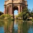 Palace of Fine Arts — Stock Photo