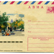 Stock Photo: Vintage envelope