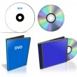 Pack of DVD disks and case — Stock Photo #1314500