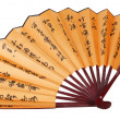 Stock Photo: Chinese folding fan