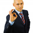 Businessman fold his arms isolated — Stock Photo