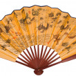 Royalty-Free Stock Photo: Asian hand fan with hieroglyphs isolated