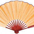 Asian hand fan with hieroglyphs isolated — Stock Photo