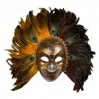 Royalty-Free Stock Photo: Golden carnival venetian mask