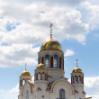 Russian orthodox church with domes — Stock Photo